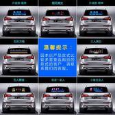 汽車音樂節奏燈後窗玻璃聲控感應燈內裝飾改裝抖音車燈車內氛圍燈