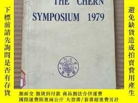 二手書博民逛書店the罕見chern symposium 1979(P716)Y173412