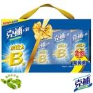 【克補】B群+鋅禮盒 共180錠