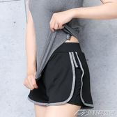運動短褲防走光假兩件大碼寬鬆健身瑜伽褲跑步速乾高腰運動短褲女  潮流前線