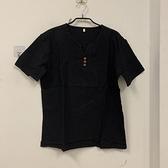 男士潮流V領中國風休閒棉麻上衣短袖T恤(3XL號/777-9008)