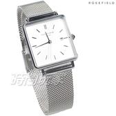 ROSEFIELD 歐風美學 時尚簡約 方形 不鏽鋼 米蘭帶 女錶 防水手錶 銀x白 QWSS-Q02