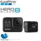 3期0利率 Gopro Hero8 Black 運動攝影機(總代理公司貨) 極限紀錄器 攝影相機 縮時攝影
