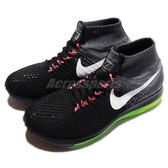 ~四折 ~Nike 慢跑鞋Wmns Zoom All Out Flyknit 黑白綠高筒襪
