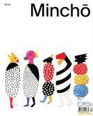 Mincho 4-7月號/2018 第15期