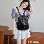 雙肩包女新款韓版時尚百搭女士背包軟皮旅行書包 卡布奇诺