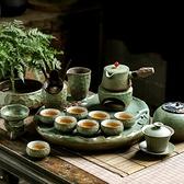 陶瓷茶盤家用圓形茶托盤干泡創意儲水茶海排水禪意小茶台茶具套裝 樂活生活館