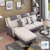 【典雅大師】蒂迪爾L型沙發(三+凳)灰+白色