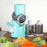 多功能切菜器手搖切絲器切片器滾筒切菜碎菜器廚房小工具切菜神器  初語生活