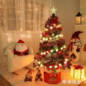 聖誕樹 圣誕樹套餐圣誕節裝飾店面裝飾品店鋪開業布置擺件家用加密zzy8921『時尚玩家』
