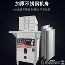 特賣腸粉機廣東腸粉機商用擺攤抽屜式腸粉專用機器蒸爐一抽一份全自動節能LX