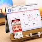 桌曆 2020年日曆創意木製桌面台曆木質桌曆擺件小清新ins風計劃本式月曆簡約記事本2019年台曆 4色