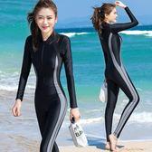 潛水服 浮潛服女士游泳衣連體防曬潛水服【免運直出】