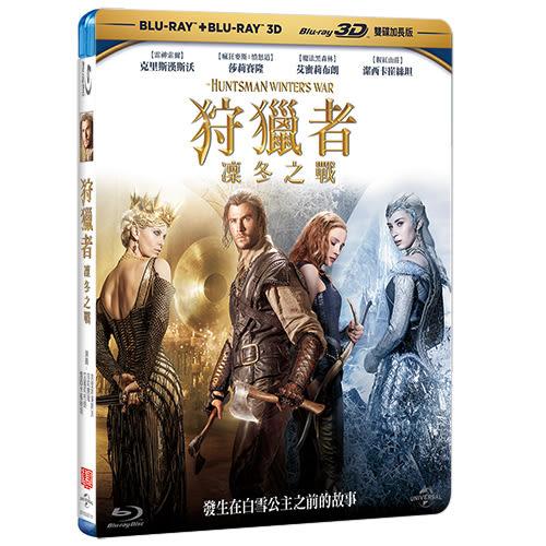狩獵者:凜冬之戰(BD+3D)The Huntsman: Winter's War