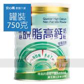 【桂格】高鈣脫脂零膽固醇奶粉750g