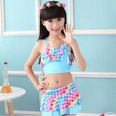 女童泳衣 分體性感寶寶公主裙式褲小中大童游泳衣泳裝 兒童比基尼第七公社