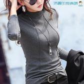 加厚半高領純棉女裝長袖韓版t恤