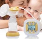 吸奶器 孕之寶吸奶器電動吸力大靜音自動催乳擠奶抽奶拔無痛產后非手動 韓菲兒