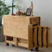 桌子 北歐簡約實木餐桌椅組合可折疊小戶型客廳多功能收納家用飯桌 俏女孩