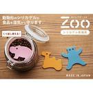 [霜兔小舖]日本製 ZOO動物造型 矽膠 乾燥劑 食品用乾燥劑