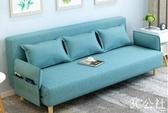 億家達可折疊 沙髮床 客廳小戶型雙人折疊床1.5米多功能懶人沙髮