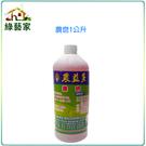【綠藝家】農皂1公升...