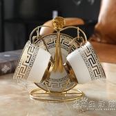 創意陶瓷咖啡杯套裝二人簡約歐式小奢華現代家用茶幾茶杯情侶對杯 小時光生活館