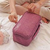 旅行收納袋 文胸收納包便攜大容量內褲內衣襪子整理包裝行李箱衣物整理袋 df10079【雅居屋】