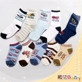 4~6歲男生款純棉兒童時尚襪(三雙一組、隨機出貨) 嬰幼兒用品 魔法Baby