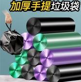 垃圾袋家用手提式加厚黑色背心式一次性級實惠裝拉圾桶塑膠袋宿舍(免運快出)