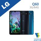 【贈Q60專用保護套-內附保護貼+便條紙】LG Q60 3G/64G 6.26吋 智慧型手機【葳訊數位生活館】
