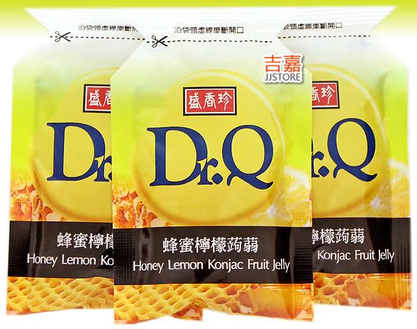 【吉嘉食品】盛香珍 成偉 Dr.Q 蒟蒻果凍 蜂蜜檸檬口味 600公克105元{016-623}[#600]
