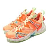 Nike Jordan Why Not Zer0.3 SE PF 橘 黃 男鞋 籃球鞋 喬丹 Russell Westbrook 【ACS】 CK6612-800