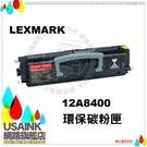 USAINK ~LEXMARK  12A8400 環保碳粉匣 E230/E232/E234/E240/E330/E332/E340/E342