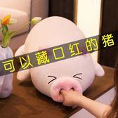 小豬毛絨玩具趴趴豬睡覺抱枕娃娃公仔玩偶可愛萌搞怪女生禮物【感恩父親節全館78折】
