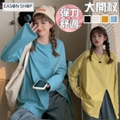 EASON SHOP(GQ3066)韓系秋季大開衩設計素色加長袖慵懶素面圓領T恤女上衣服寬鬆落肩純色藍色黃色疊穿