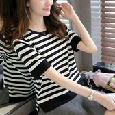 2018春夏新款短袖女T恤韓版薄冰絲針織衫打底衫條紋寬鬆時尚上衣   mandyc衣間