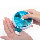 按鈕七格旋轉藥盒 19-00033 藥盒 藥品 膠囊 收納盒 保健品 分裝盒 (款式隨機出貨)