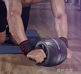 自動回彈健腹輪腹肌速成神器男收腹捲健身器材家用初學者女瘦肚子