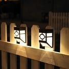 太陽能戶外庭院壁燈