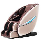 按摩椅智慧豪華家用全自動太空艙多功能全身揉捏沙發SM-830Ligo    電購3C
