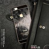 螢幕保護貼iPhone5s鋼化玻璃膜 蘋果5se前後3D菱形手機貼膜手感磨砂鏡面彩膜 數碼人生
