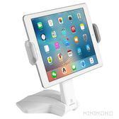 Remax平板電腦ipad桌面蘋果air2通用pro懶人支撐架子LVV4378【KIKIKOKO】