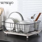 senseyo304瀝水碗碟架筷收納置物架籃子廚房家用碗柜放盤碗架