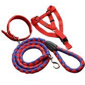 狗狗牽引繩小中大型犬背帶遛狗繩子寵物用品