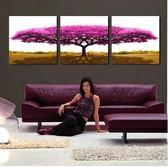 客廳裝飾畫現代簡約沙發背景牆三聯畫無框水晶玻璃掛畫鴻運當頭樹 卡布奇諾HM