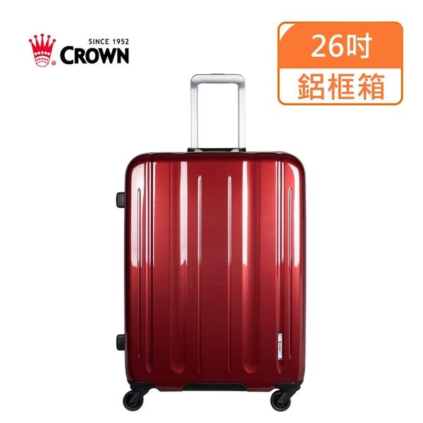 【CROWN皇冠】26吋 LINNER鋁框箱 行李箱/鋁框行李箱(FI517-珠光酒紅)【威奇包仔通】