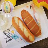 筆盒/筆袋/筆筒 韓國創意惡搞仿真面包學生鉛筆袋零錢包男女文具袋學習用品收納盒 開學季特惠