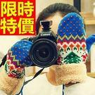 針織手套時尚精緻-簡約歐美禦寒羊毛女手套6色63m17【巴黎精品】