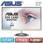 ASUS 華碩 VZ279HE 27型 不閃屏/超低藍光護眼顯示器 / 雙HDMI / IPS面板